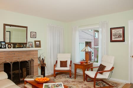 Welcoming SF Peninsula Room for You - San Carlos - Maison