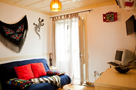 little apartment with a big heart - Apartment