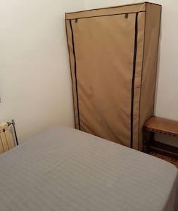 Paz y Descanso en amplio dormitorio - Casa