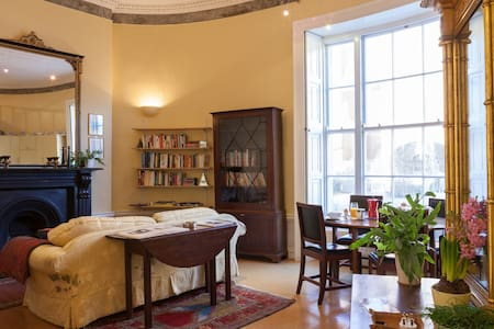 Unique Oval Georgian Studio Gr. Fl. - Dublin - Byt
