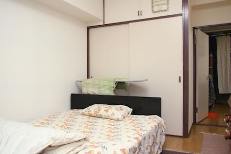 Room In Central Tokyo Near T. Tower - Apartment