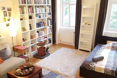 Nice Room in Wien Jägerstrasse U6 Metro (200m) - Wien