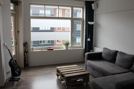 bright appartment nearby center - Apartment