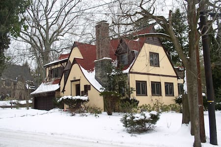 Superball Beautifull House Rent NJ  - Ház