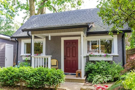 Pear Tree Cottage - Vancouver - House