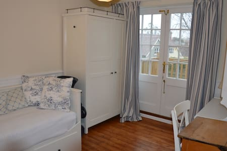 Cosy room in friendly Essex house  - Casa