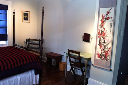 Cozy, Quiet Room in Whitneyville