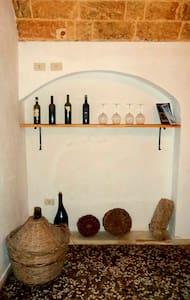 Casa Vacanza Al Centro Storico - Hus