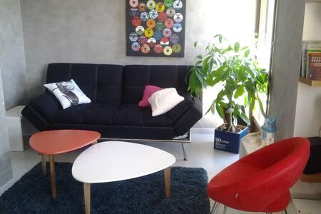 Appartement 39 mètres carré, idéalement situé - Annecy - Wohnung