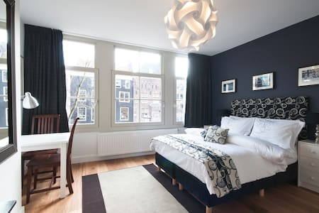 Center,Canal View, Private Bathroom - Amsterdam