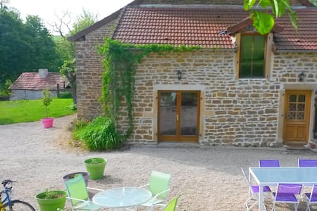 Gite (10 pers) + SPA bourgogne - Le Puley