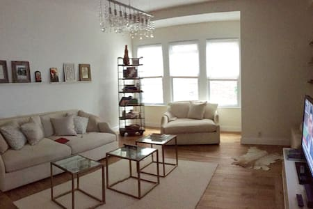 Quiet house, perfect neighbourhood! - Pittsburgh - Appartement