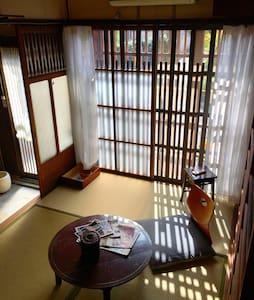 Tiny useful flat House near station - Kyoto - House