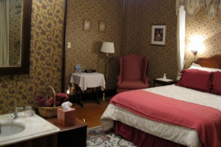 Felt Manor Guest House -  Private Room 1 - Galena - Bed & Breakfast