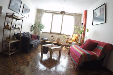 great location traditional area - La Paz - Apartment