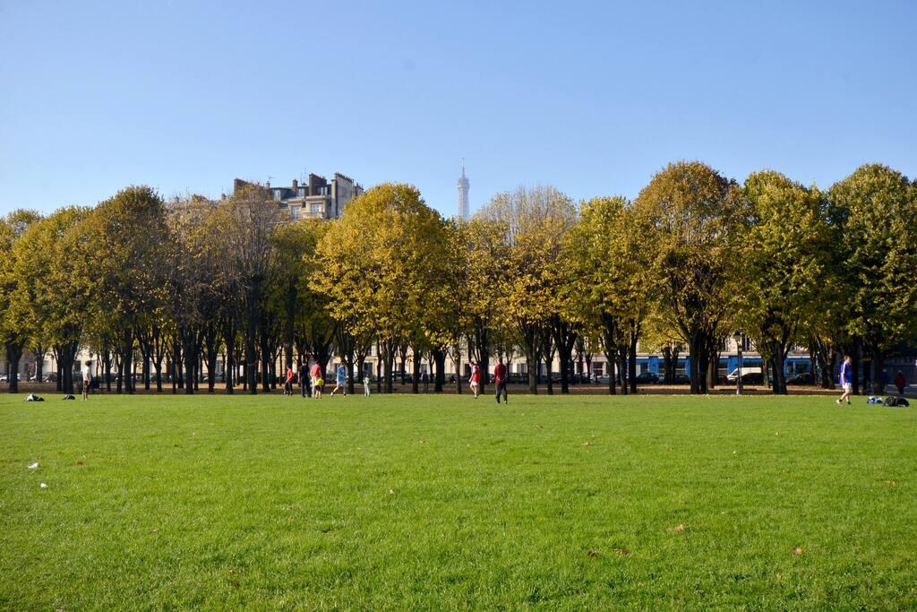 1 block away Esplanade des Invalides