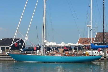 Ship near Amsterdam