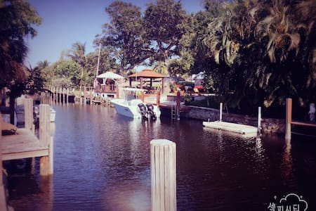 COZY AND BEAUTIFUL WATERFRONT HOME - Fort Lauderdale - Casa