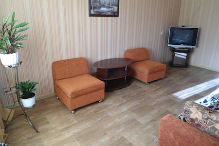 Уютная квартира с WI-FI