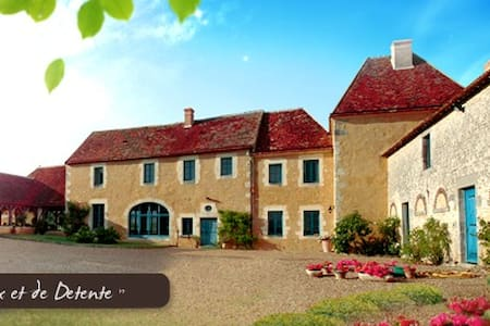 Oasis of Peace and Relaxation - Montgaudry - Ev