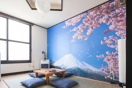 10 persons/Unique Japanese room/3mins walk - Sapporo-shi - Apartment