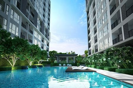 The Key Condo Prachachuen