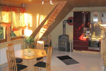 *Ferienwohnung Familie Reidenbach* - Desloch - Appartamento