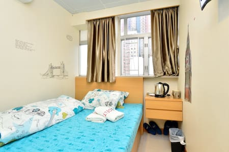 It is 1 of 3 guestroom in Yau Ma Tei . All designed is centered around the guest experience, ensuring comfort and relax. It is new decorated, cozy, clean.