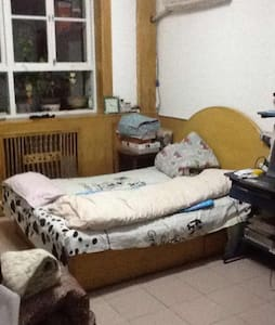 One cozy room in Baoding with wifi  - Pousada