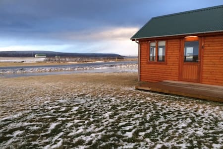 Cosy cottages in the land of seals - Hvammstangi - Cottage