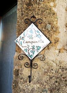 Apartment in farmhouse - CAMPANELLA