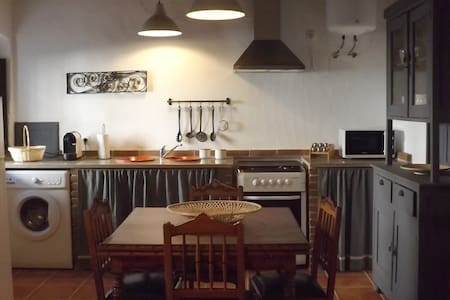 Casa dos Vizinhos- Casas de Taipa - Corval