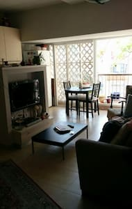 clean apartment located in a quiet neighborhood - Apartament