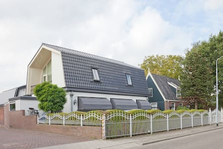 DREAM VILLA near AMSTERDAM - Den Ilp - Villa