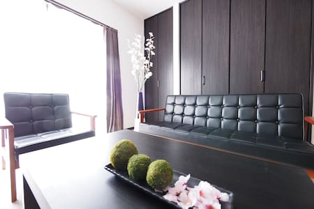 【2 Bed Rooms】Beppu Onsen Heaven + High Speed WiFi - Apartment