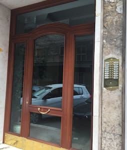B&B Elle stanza verde vista mare - Appartamento