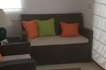 Apartamento Vacacional ¡en oferta! - Apartamento