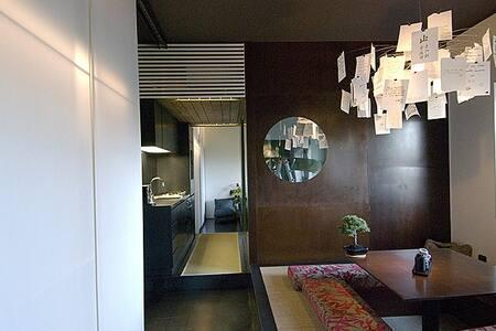 Unique designer apartment - Rome - Apartment