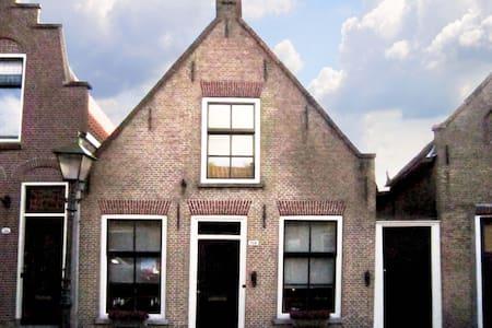 B&B De Speelman (home; 2 pers) - Bed & Breakfast