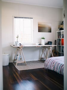 Cosy home in Brisbane - Ev