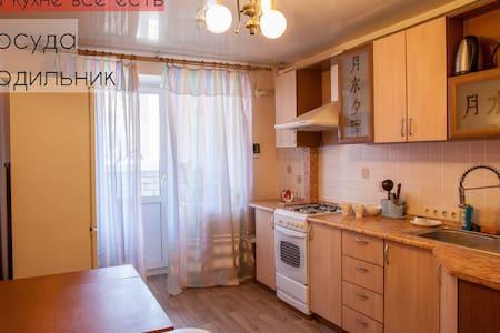 Уютная квартира в новом доме у метро! - Apartemen