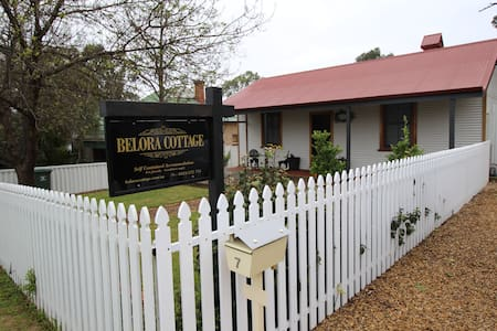 Belora Cottage ( Pet friendly) - House