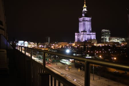 Apartament ONE by Your Freedom - Warsaw - Apartment