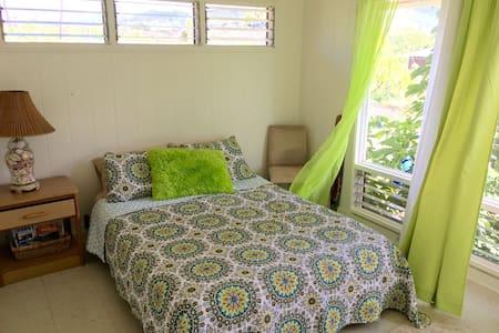 Spacious room close to beach - House