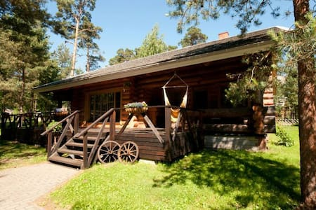 Cabin House  - Uulu