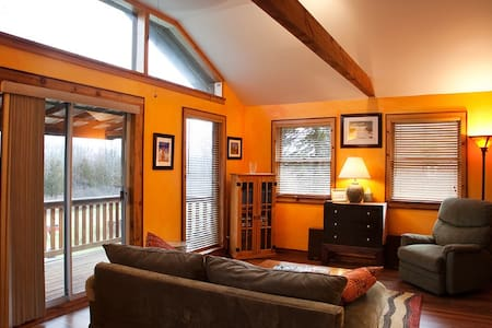 Private Country Cottage - Saugerties