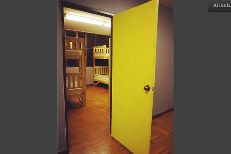 iDeer Hostel - 6 Bed Mixed Dorm - Bangkok - Villa
