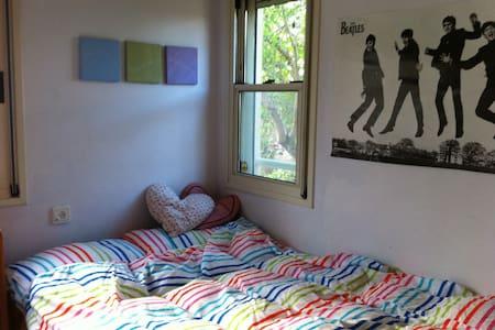 """Domus Galilee"", John's Room - Rakefet"