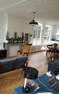 Canal district apartment + 2 bikes - Amsterdam