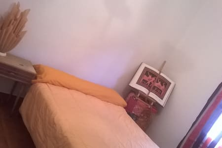 BIG QUIET ROOM WITH DOBLE SIZE BED - Escaldes-Engordany - Apartment